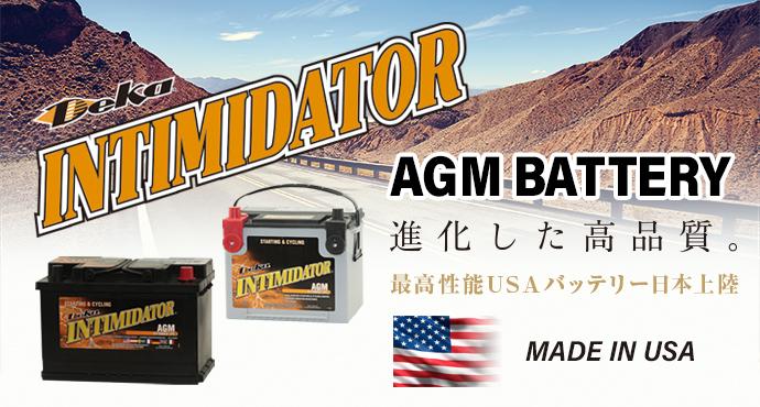 最高性能USAバッテリー日本上陸
