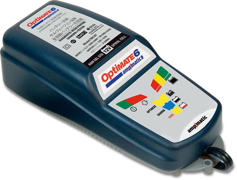 デカ 推奨充電器 OPTIMATE6